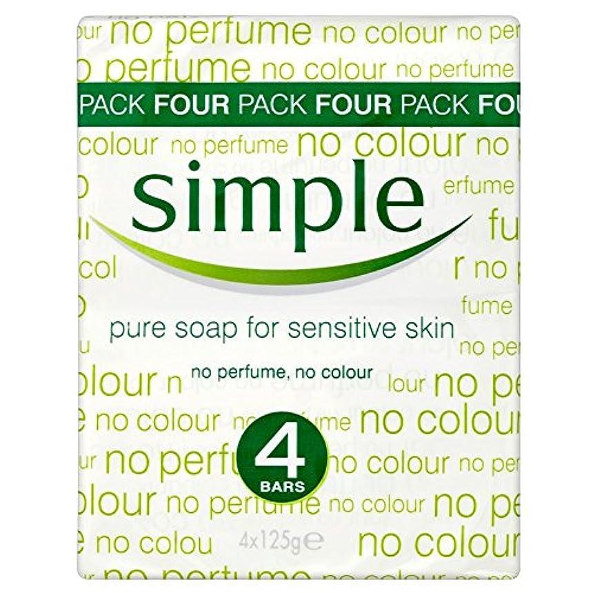 急いで収束鈍いSimple Pure Soap for Sensitive Skin (4x125g) 敏感肌のためのシンプルな純粋な石鹸( 4X125G ) [並行輸入品]