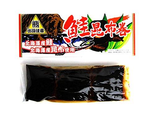 鮭昆布巻 270g (大箱) 北海道産コンブで仕上げたシャケをこんぶ巻に致しました。朝食をはじめ、晩御飯にも良いですし、お酒の肴としてもオススメです。お正月のおせち料理にはもちろんのこと、ご贈答用にも人気の味わいをご家庭でどうぞ。