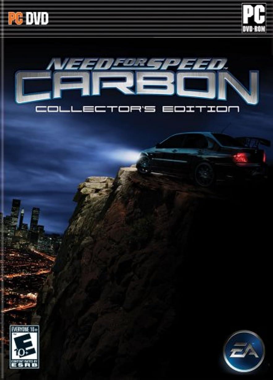 驚き概してレガシーNeed for Speed: Carbon (輸入版)