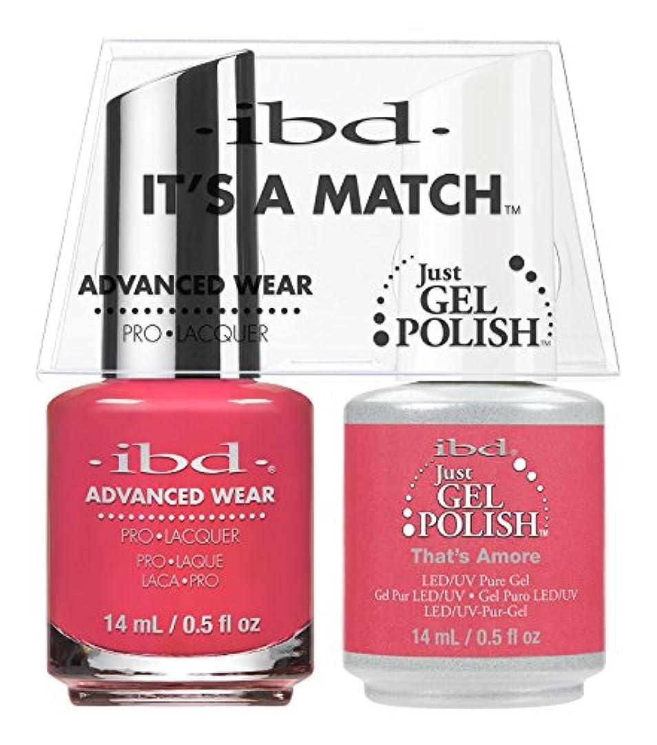 織機残酷いいねibd - It's A Match -Duo Pack- That's Amore - 14 mL / 0.5 oz Each