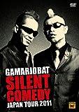 が~まるちょば サイレントコメディー JAPAN TOUR 2011 [DVD]の画像