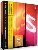 学生・教職員個人版 Adobe Creative Suite 5.5 Design Premium Windows版 (要シリアル番号申請)