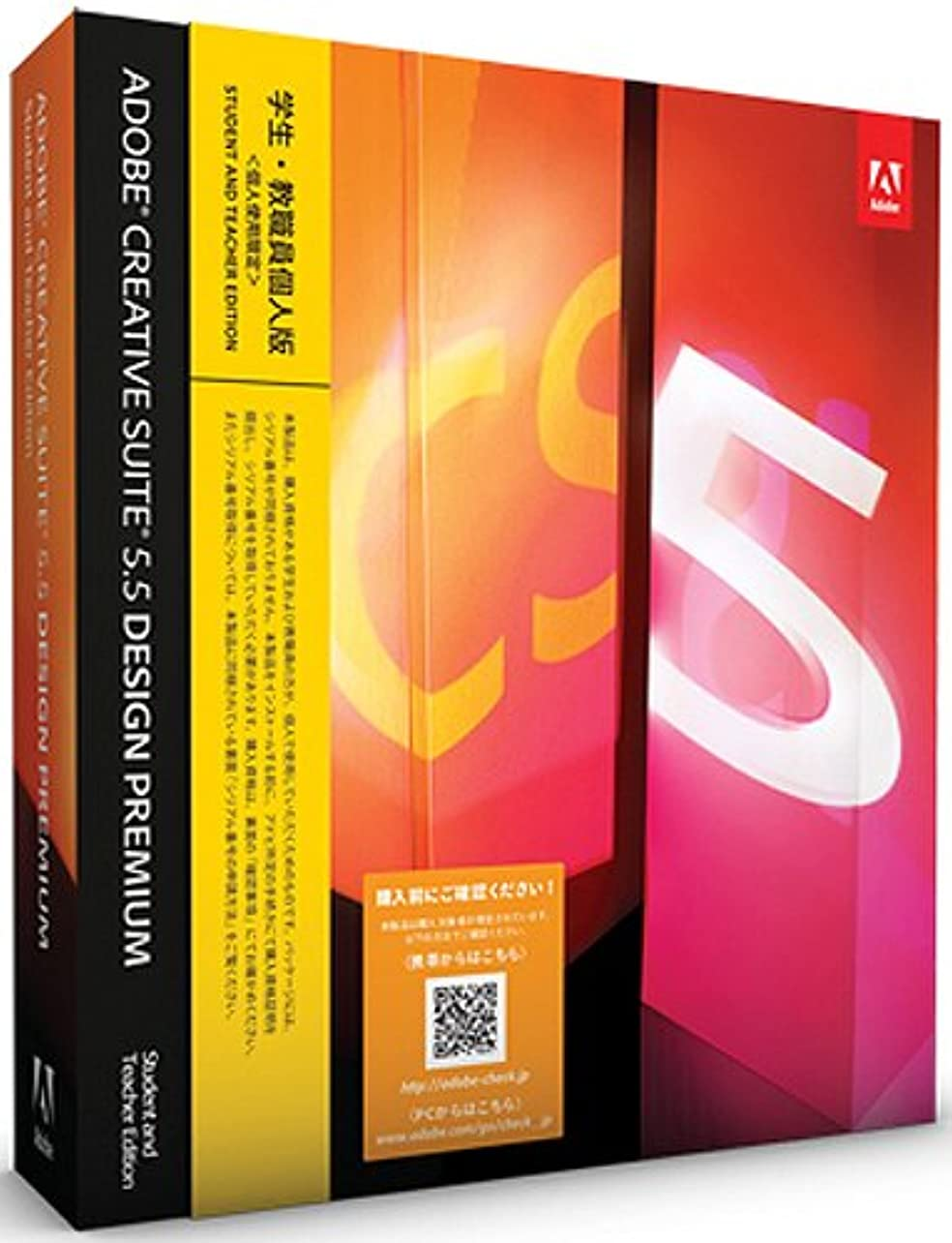 ヤギ女王悲観主義者学生?教職員個人版 Adobe Creative Suite 5.5 Design Premium Windows版 (要シリアル番号申請)