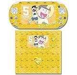 デザスキン おそ松さん for PS Vita 両面タイプ(PCH-2000) デザイン05(十四松)