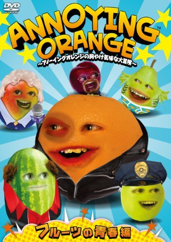 Original Video - Annoying Orange Vol.2 [Japan DVD] PCBP-12114
