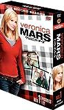 ヴェロニカ・マーズ<セカンド・シーズン> コレクターズ・ボックス 1[DVD]