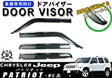【説明書付】 JEEP パトリオット MK系 メッキモール ドアバイザー サイドバイザー /取付金具付