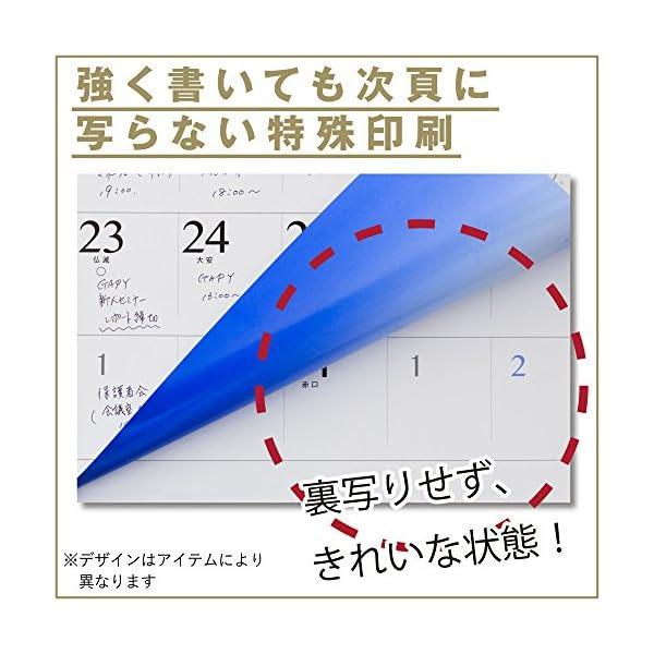 日本のパワースポット 2018年 カレンダー...の紹介画像19