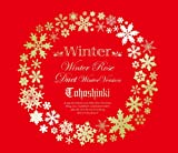Winter  ~Winter Rose / Duet - winter ver. - ~(DVD付)