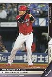 2018 BBM ベースボールカード FUSION 011 丸 佳浩 広島東洋カープ (レギュラーカード/記録の殿堂)
