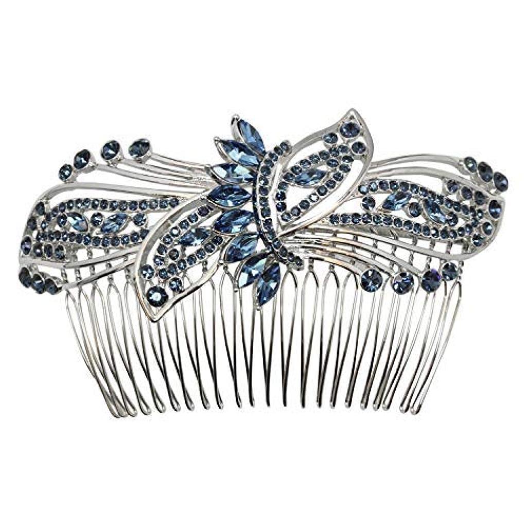 後方に持つ協力的Faship Gorgeous Navy Blue Rhinestone Crystal Huge Floral Hair Comb [並行輸入品]