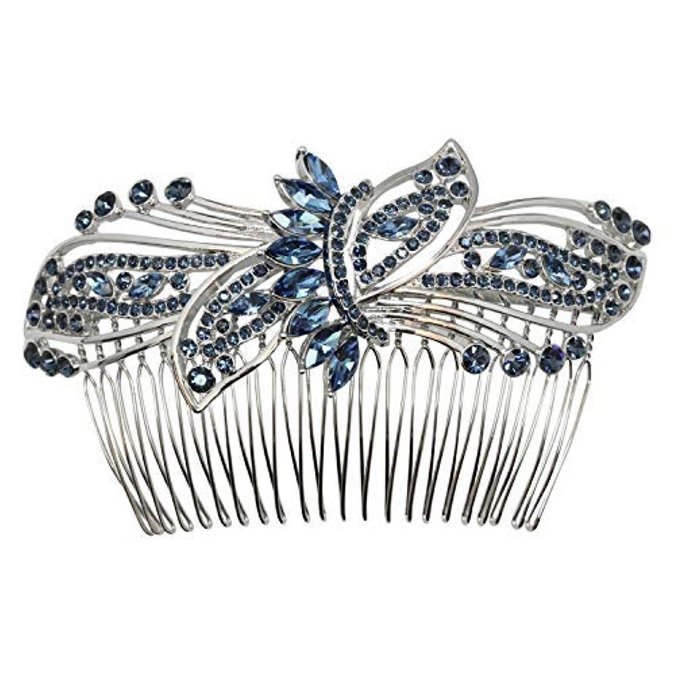 メイン磁気粘土Faship Gorgeous Navy Blue Rhinestone Crystal Huge Floral Hair Comb [並行輸入品]