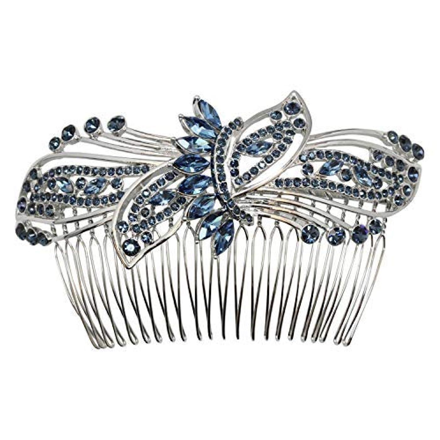 極小ブリッジ離れてFaship Gorgeous Navy Blue Rhinestone Crystal Huge Floral Hair Comb [並行輸入品]