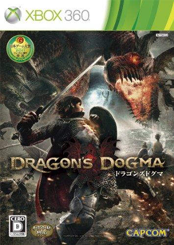 ドラゴンズドグマ - Xbox360の詳細を見る