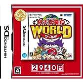 桃太郎電鉄WORLDベストセレクション - DS