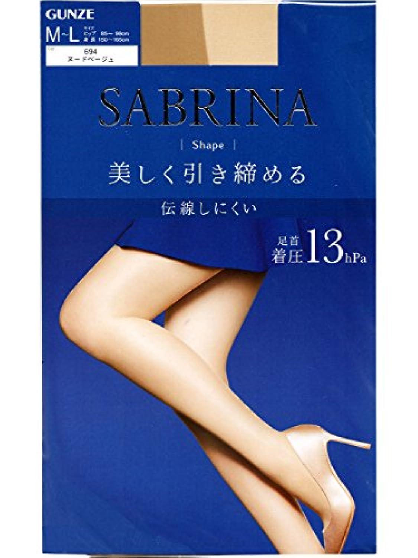 デュアル検索いわゆるSABRINA(サブリナ)シェイプ 13hPa M-Lヌードベージュ