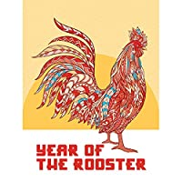Chinese New Year Rooster Largeポスターアート印刷lf3822