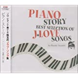 PIANO STORY~BEST SELECTION OF LOVE SONGS~