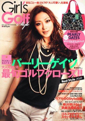 GIRL'S GOLF STYLE  カドカワムック (カドカワムック 337)