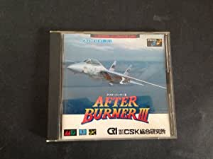 アフターバーナー3 MCD 【メガドライブ】