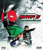 仮面ライダー1号 コレクターズパック[Blu-ray/ブルーレイ]