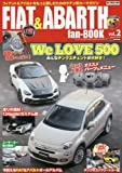 FIAT&ABARTH fan-BOOK vol.2 (CARTOPMOOK)