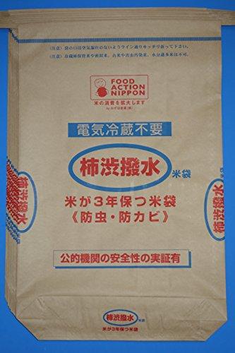 玄米が3年以上保存の柿渋撥水米袋30kg用×10枚...