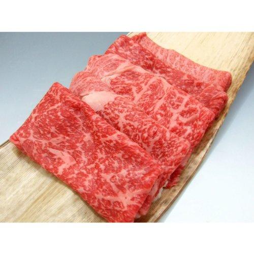 冷凍 【厳選 黒毛和牛 牝牛 限定 】 ロース ・モモ すき焼き 肉 2Kg