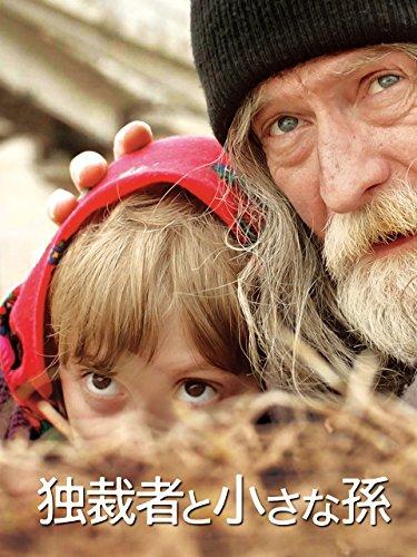 https://images-fe.ssl-images-amazon.com/images/I/51rlR%2BlYOSL.jpg