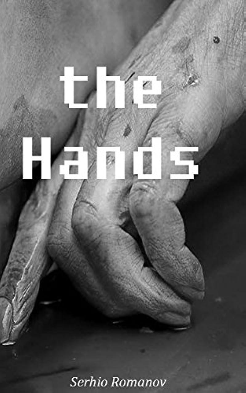 見積り更新もっとThe HANDS (English Edition)