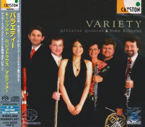 モーツァルト:Pと管楽のための五重奏曲