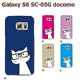 Galaxy S6 SC-05G (ねこ09) E [C021601_05] 猫 にゃんこ ネコ ねこ柄 メガネ ギャラクシー スマホ ケース docomo