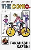 THE COMIQ (ジャンプコミックス)