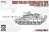 モデルコレクト 1/72 ソ連軍 T-80 主力戦車 後期型 1990~2010年代 N in 1 プラモデル MODUA72175