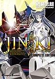 JINKIー真説 5―コンプリート・エディション (電撃コミックス EX)