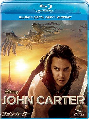 ジョン・カーター ブルーレイ(2枚組/デジタルコピー & e-move付き) [Blu-ray]の詳細を見る
