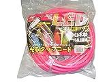 フジマック 光るLEDタップコード 10m 15A ピンク HE-1510-P