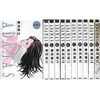 ADAMAS コミック 全11巻完結セット (イブニングKC)