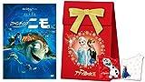【メーカー特典あり】ファインディング・ニモ(「アナと雪の女王」オリジナル ギフトバッグ付) [DVD]