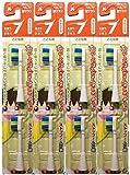 電動歯ブラシ ハピカ専用替ブラシこどもやわらかめ2本入(BRT-7T)×4個セット