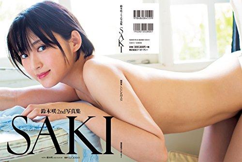 鈴木咲2nd写真集『SAKI』
