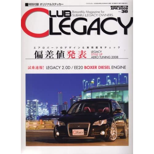 Club LEGACY (クラブ レガシィ) 2008年 04月号 [雑誌]