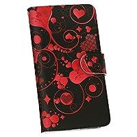 igcase Sony Xperia XZs SO-03J 専用ケース 手帳型 スマホカバー カバー ケース フリップ ダイアリー 二つ折り スマコレ 007587 ラブリー ハート 赤 レッド 黒 ブラック