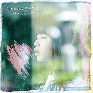 【Amazon.co.jp限定】Someday / 春の歌(初回限定盤)(CD+DVD)(藤原さくらオリジナルポストカード絵柄D付)
