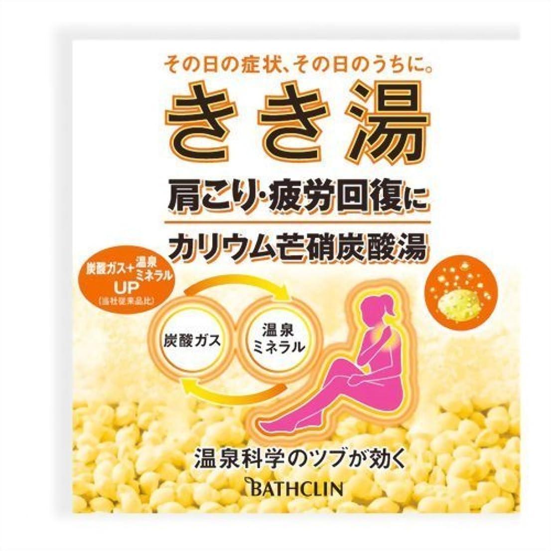 準備した親微視的バスクリン きき湯 カリウム芒硝炭酸湯 30g