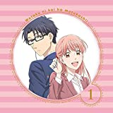 ヲタクに恋は難しい 1(完全生産限定版)[Blu-ray/ブルーレイ]