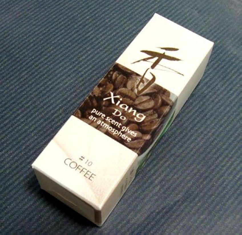 彫刻誘う最後のコクと苦味のコーヒーの香り 松栄堂【Xiang do コーヒー】スティック 【お香】
