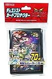 遊戯王 日本語版 デュエリストカードプロテクター 四霊使い 70枚入り カードスリーブ