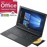 【Officeセット】NEC Versapro VF PC-VK16E/FB Windows10 Pro 64bit 第6世代 Celeron 3855U 4GB 500GB DVDスーパーマルチ 高速無線LAN IEEE802.11ac/a/b/g/n Bluetooth webカメラ HDMI USB3.0 10キー付キーボード USBマウス付属型LED液晶ノートパソコン WPS Office Standard