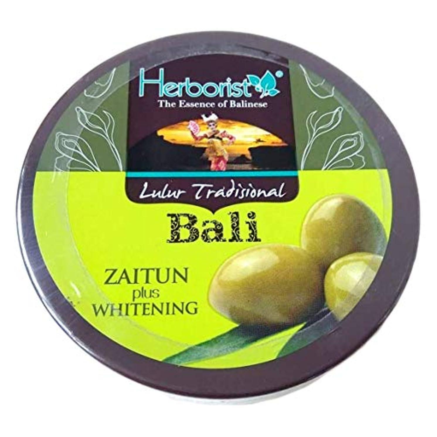 人物リスクドラフトHerborist ハーボリスト インドネシアバリ島の伝統的なボディスクラブ Lulur Tradisional Bali ルルールトラディショナルバリ 100g Zaitun Olive オリーブ [海外直送品]